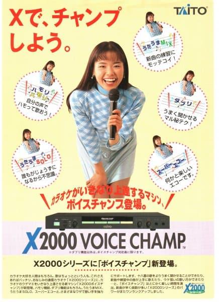 Taito X2000